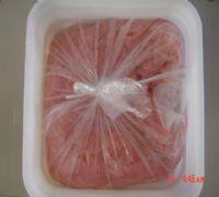 China sushi ginger slice in 20kg pail on sale