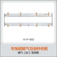 Picanol Heald Frame For Weaving Machine , High Strength Loom Spare Part