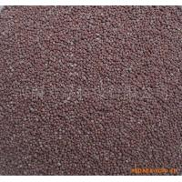 LEEF® Chelated Microelements Fertilizer for agriculture