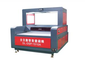 China Auto Shoes Laser Cutting Machine CCD High-Speed Vamp Linedraw Machinery With 5 Inks on sale