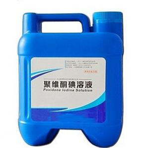 China Veterinary Disinfectant Povidone Iodine 5% 10% Liquid For Poultry Farm on sale