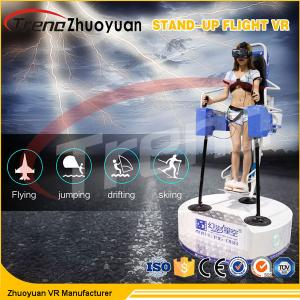China Commercial Skydiving Video Game Stand Up Flight VR Simulator SASO Certification on sale