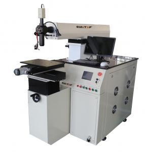 China Indication à niveau dominant de lumière rouge de machine de soudure de fréquence de soudure laser on sale