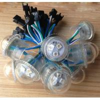 China KooSion 32mm LED Pixel Point SMD5050 RGB IP65 on sale