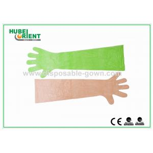 China Disposable Arm Sleeves with Gloves , Waterproof Polythene Long Gloves 84 cm on sale