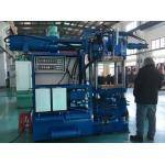 China Alarm Function Rubber Moulding Machine , 1200T Rubber Injection Moulding Machine For Rubber Gasket wholesale