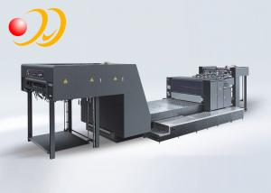 China High Efficiency Spot UV Printing Machine , Desktop UV Coating Machine on sale