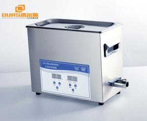 China 20 Liter Digital Heated Desktop Ultrasonic Cleaner 40khz Frequency And Adjustable Timer on sale