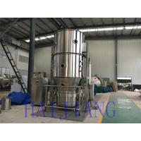 FL-500 Model Pharmacy Fluid Bed Granulator Steam And Electrical Heating For Workshop