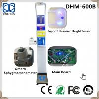 Ultrasonic  Height and weight scale with Blood Pressure ,Heart rate and bluetooth