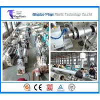 China PE - RT Floor Heating Tube Making Machine / Production Line / Extruder Facility on sale