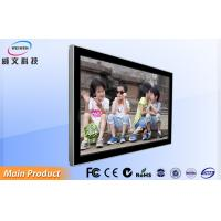 School teaching Touch Screen All In One PC 65inch LCD Touch Screen Monitor