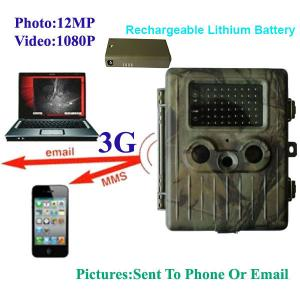 China 12 MP 1080P Video 3G&WiFi SMS/MMS/GSM/GPRS/SMTP Scout Guard Hunting Camera (HT-002LIM) on sale