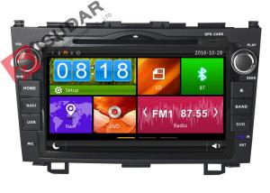 China Honda CRV Car GPS Navigation DVD Player 8 Inch Double Din Car Stereo Dynamic User Interface on sale
