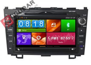 China Honda CRV Car GPS Navigation DVD Player 8 Inch Double Din Car Stereo Dynamic User Interface on sale