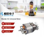 Micro Motor Blender AC Universal Motor With 120V 520W 0.64N.m 20450 RPM
