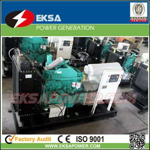 China High Performance 50HZ 6 cylinders diesel water cooled cummins 85kva power generator for industrial designed on sale