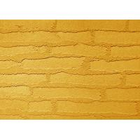 China Acrylic Waterproof Painting Stucco Exterior Walls Coating , High Performance Resin on sale