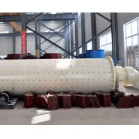 China [Photos] SENTAI offer copper ball mill for sale on sale