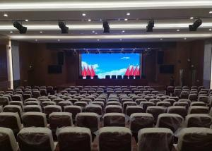 China Seamless Led Video Wall P2 High definition Indoor Led Display with Nichia LED lamp & 1920x1080P Resolution on sale