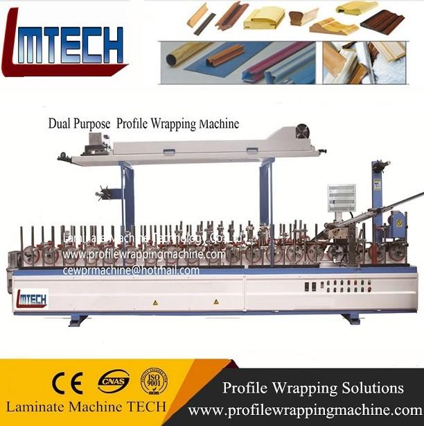 upvc door frame profile wrapping laminating machine Manufacturer china