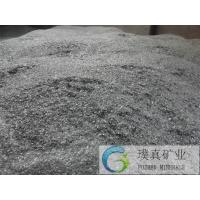 China Hebei manufacturer 325mesh and 1250mesh Mica powder with all colors/construction material mineral Mica chemicals Mica on sale
