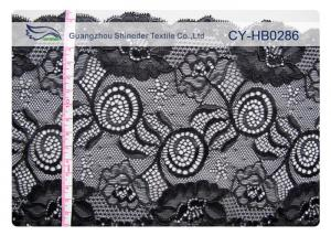 China Comfort Design Jacquard Elastic Lace Fabric For Lingerie OEM CY-HB0286 on sale