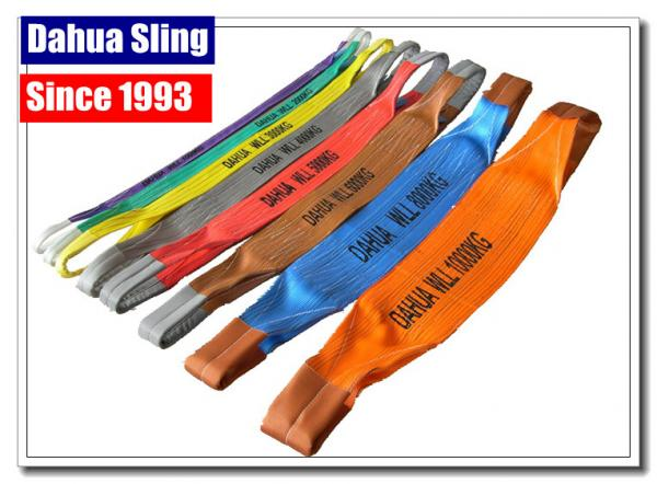 Soft Polyester Lifting Slings Crane Rigging Straps With Eye