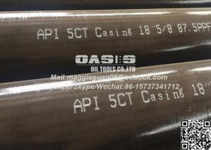 China Steel Water Well Casing Pipe 8 5/8 Stc J55 Tubing Welding Steel Pipe on sale