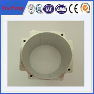 China produit électronique d'extrusions en aluminium structurelles avec le revêtement de poudre on sale