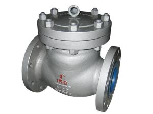 """China Horizontal 14"""" swing type check valve class 600 RF For Oil / Gas on sale"""