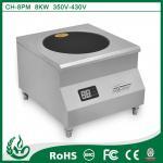 Induction wok burner for restaurants with 8kw
