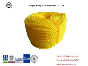 China High Density Polyethylene Rope/HDPE Rope on sale