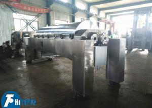 China Automatic Centrifugal Separator For Fish Meal Dehydration & Filtration on sale