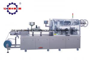 China High Speed Blister Packaging Equipment , Stainless Steel Blister Packing Machine on sale