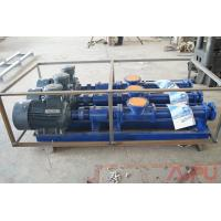 High quality drilling fluid screw pump for decanter centrifgues at Aipu solids