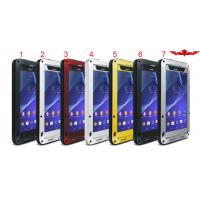 Aluminum Dirtproof/Shockproof/Waterproof Case For Sony Xperia Z2 Multi Color Gift Box Yes