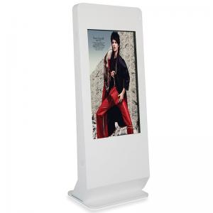 China Customized Color Touch Screen Kiosk Metal Case With Remote Control Software on sale