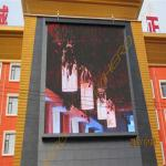 P10outdoor led display