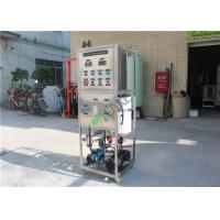 FRP/SS304 Ro Seawater Desalination Plant / Reverse Osmosis Drinking Water Treatment System