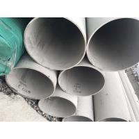 Large Diameter TP304 Seamless Stainless Steel Pipe 426*10 SS Hollow Tube