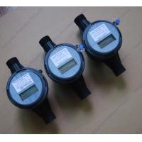 China Plastic 470 ~ 510MHz Radio Frequency AMR Water Meter MAP10 , DN20 on sale
