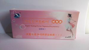 China BV bacterial vaginosis Ployamines rapid test kits on sale