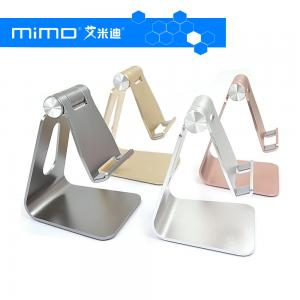 China 180 degree Flexible table pad holder stand Bed Desktop tablet mount for ipad mini on sale