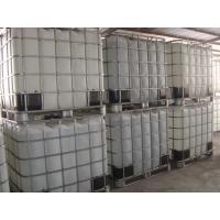 Linear Alkyl Benzene Sulphonic Acid, LABSA 96%