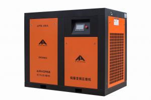 China Airhorse saving energy servo motor inverter screw air compressor on sale