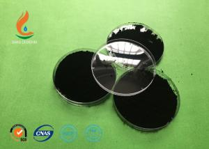 China 1333-86-4 N330 Carbon Black In Tires 10% Fine Powder Content 380 Kg / M3 on sale