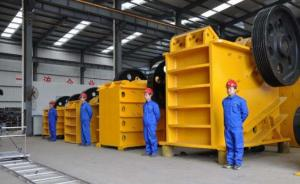 China Primary Jaw Stone Crusher Iron Ore Crushing Equipment Stable Performance on sale