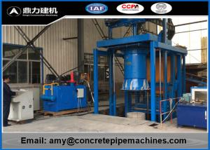 China XZ Series Vertical Concrete Pipe Machine For Flat / Socket / Rabbet Joint Pipe on sale