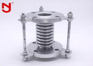 China Thermal Metal Expansion Joint , Expansion Bellows For Pipes Large  Effective Area on sale